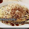 高雄。Jamling Cafe
