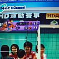 2008第14屆亞青女排球賽