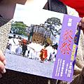 五月十五日-葵祭