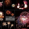 2008琵琶湖花火大會