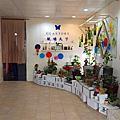 2019.03.02淡水親子一日遊:觀光工廠琉傳天下創意DIY + Dave & Jess市集 x 餐廳