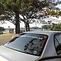 小南海自然生態公園