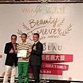 VMAlife台灣分公司大會(20160924-0925)