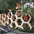 201210宏基蜜蜂生態養殖場
