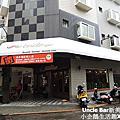 201311 Uncle Bar新美式餐廳
