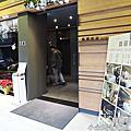 201312馥麗商旅二館