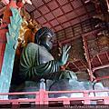 日本奈良 東大寺