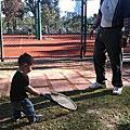 savi tennis