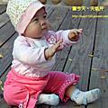 200903 阿芹十個月