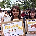 2017京都學生祭典