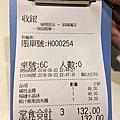 2018變態女孩鬧香港D1