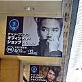 8/6大阪逛街天堂-難波&心齋橋