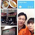 2013在台南的日子