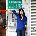 吉木里莎Risa Yoshiki『台灣夜華』