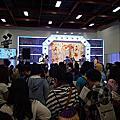 2016動漫博覽會