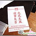 漢字文化節