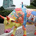 Cow! 牛隻出動! 台北奔牛節