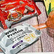【果果堅果Gogonuts】2021乳清蛋白、高蛋白食品推薦,調整飲食兼顧營養對美味也可以不將就!真實評價