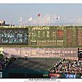 2010 03 14 MLB Taiwan Games