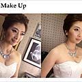 bride-kiki