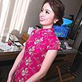 kylie bride-雅芳