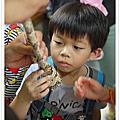 20140523_兜兜風動物園課-兩棲動物區