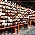 - 2010。2月 東京北海道 Day2 -