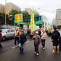 反服貿遊行