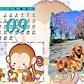 2014 桌曆