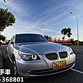 07 BMW 523i