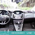 16年 Ford Focus 五門 白 1.6L