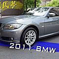 11年 BMW 318D SEDAN
