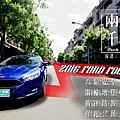16年 Ford Focus 五門 藍 1.5L