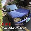 01年 NISSAN MARCH 1.3L