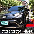 2015 TOYOTA RAV4 2.0 曜石黑