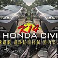 2015 HONDA CIVIC 1.8