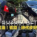 2012 SUZUKI ALTO 1.0