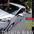2017 TOYOTA SIENTA 1.8 銀