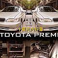 1999 TOYOTA PREMIO 1.6