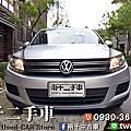 14 VW TIGUAN 1.4