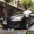 08 BMW 525D 3.0黑