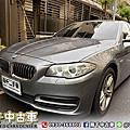2015年 BMW 5-Series Sedan 520d 深灰 跑七萬公里、全原廠保養