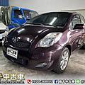 2011年 TOYOTA YARIS 1.5 深紫 省油小車、恆溫空調G版