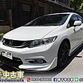 2014年 HONDA CIVIC 1.8 VTi-S 白 頂級一手車、升級鋁圈、全車運動套件