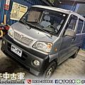 2008年 Mitsubishi Veryca 1.2 銀 電洽 菱利廂型貨車