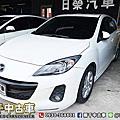 2013年 Mazda 3 2.0 白 頂級天窗、換檔撥片、I-KEY