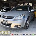 2006年 Suzuki SX4 銀 一手車、六安、I-Key