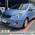 2012年 Mitsubishi Colt Plus 1.6 藍 省油、靈活市區小車
