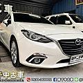 2015年 Mazda 3 5D 2.0 白 頂級魂動、跑五萬