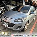 2012年 MAZDA 2 Sport 1.5 淺藍 一手車、小型掀背車